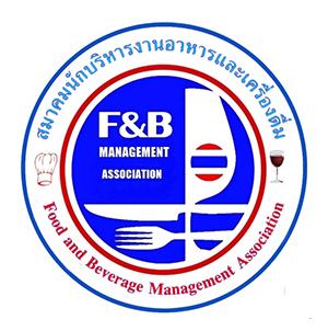 F & B